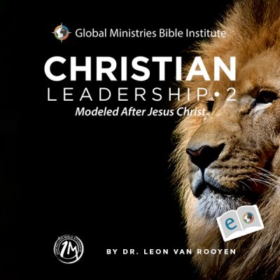 GMR_600x600_ebook_0011_CHRISTIAN-LEADERSHIP-2